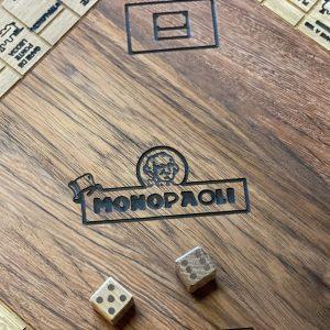 Jeux Monopaoli